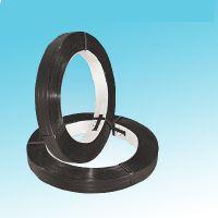 Sell Strip Steel Black Strip