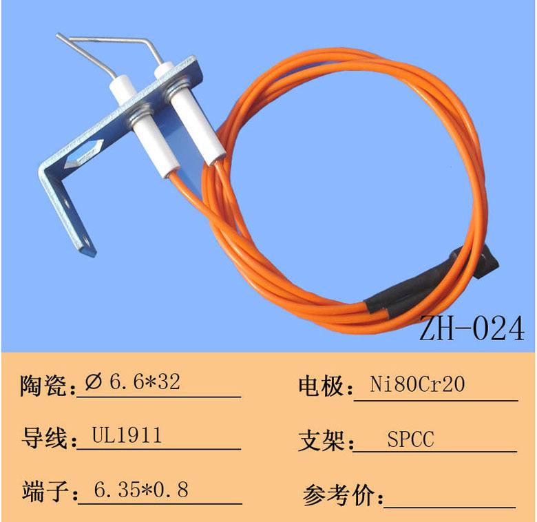 Henghui Sporting Goods co., Ltd. - 269 Photos - Retail ...