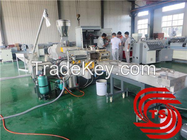 PVC material AUTO feeding system