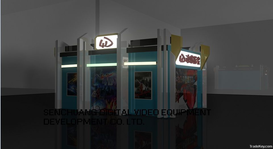 4D Theater Eqiupments