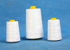 40s/3 spun polyester s...