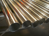 High Quality Welded St...