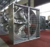 ventilation fan for sale