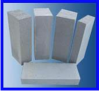 Sell AAC block production line