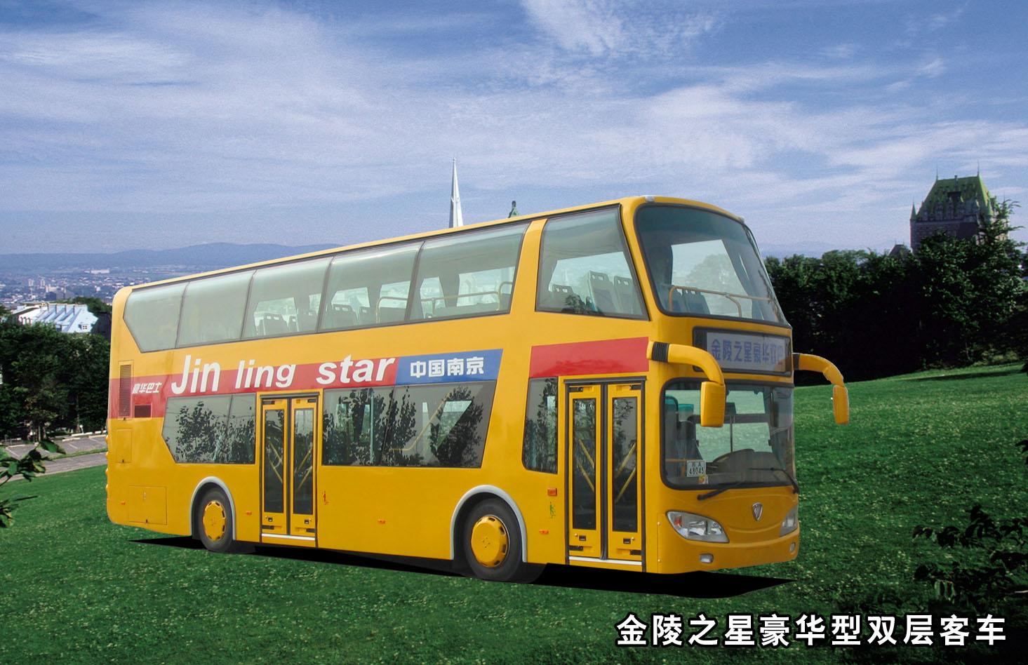 passenger double decker bus jly6113sb by zhongda jinling double decker bus manufacture co. Black Bedroom Furniture Sets. Home Design Ideas